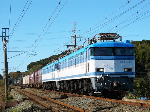 2010_12_04_nakatsukasa_junichi001.jpg
