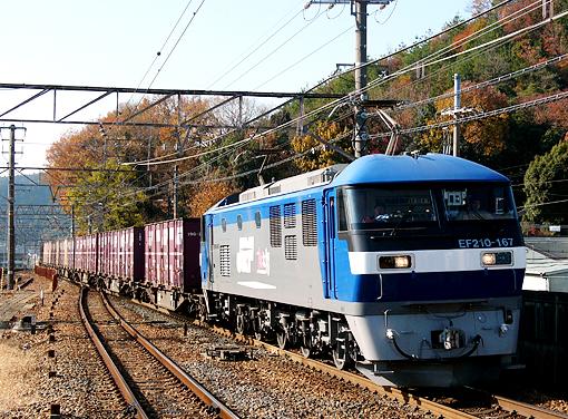 2010_12_05_nakatsukasa_sakuyoshi001.jpg