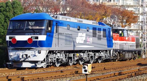 2010_12_06_harada_takashi001.jpg