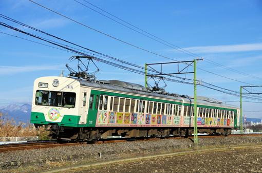 2010_12_10_kawamoto_mikihiko001.jpg