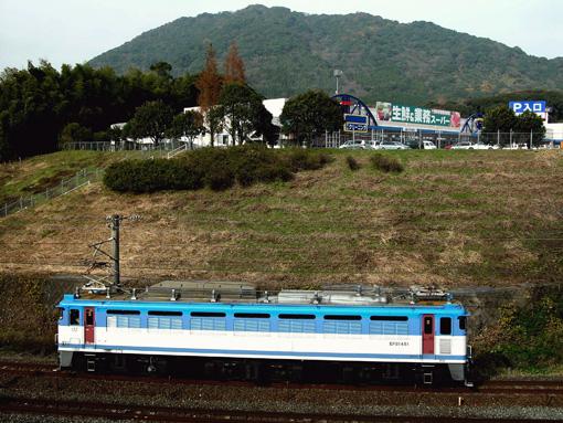 2010_12_11_nakatsukasa_junichi001.jpg