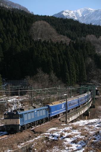 2010_12_11_otake_syo003.jpg