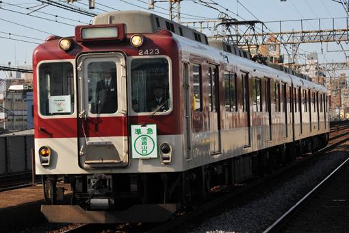 2010_12_12_kan_syoichi001.jpg