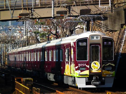 2010_12_17_nakatsukasa_sakura001.jpg