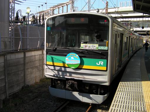 2010_12_18_fukuda_satoshi001.jpg