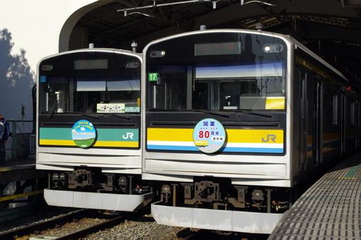 2010_12_18_masunaga_yuichi001.jpg