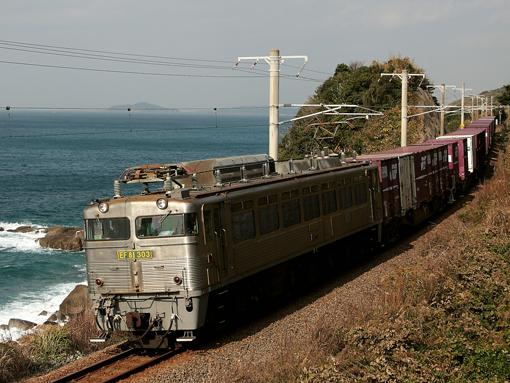 2010_12_18_tsukada_eiro001.jpg