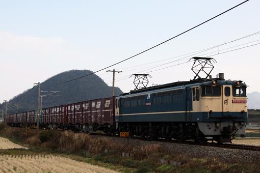 2010_12_18_yamada_yuu003.jpg