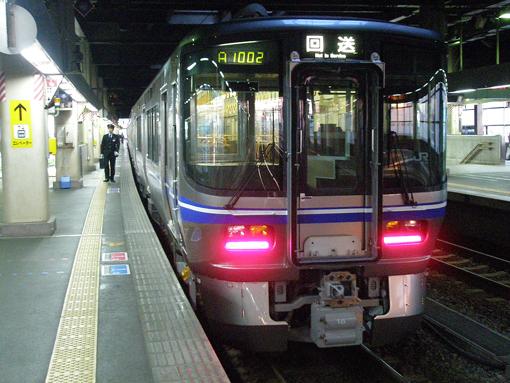 2010_12_19_miyajima_masayuki002.jpg
