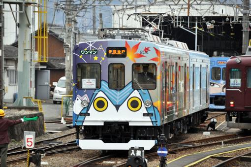 2010_12_30_nakano_tomoyuki001.jpg