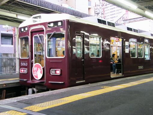 2010_12_30_obara_masahiro001.jpg