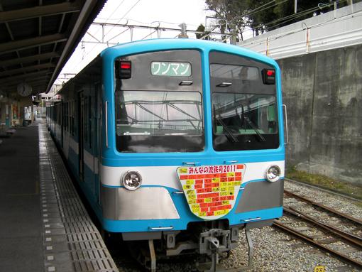 2010_12_31_fukuda_satoshi001.jpg
