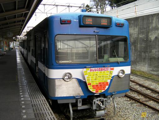 2010_12_31_fukuda_satoshi002.jpg