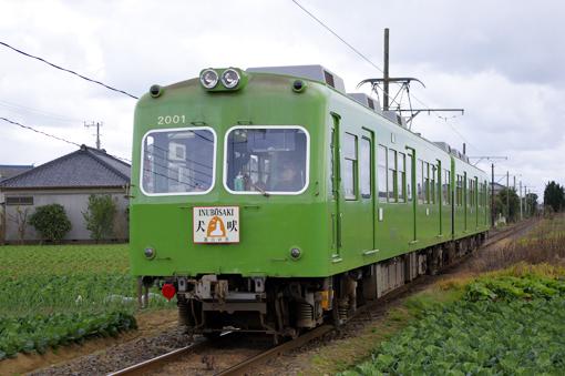 2011_01_01_masunaga_yuichi003.jpg