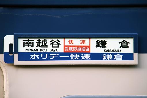 2011_01_01_tanaka_yuu002.jpg