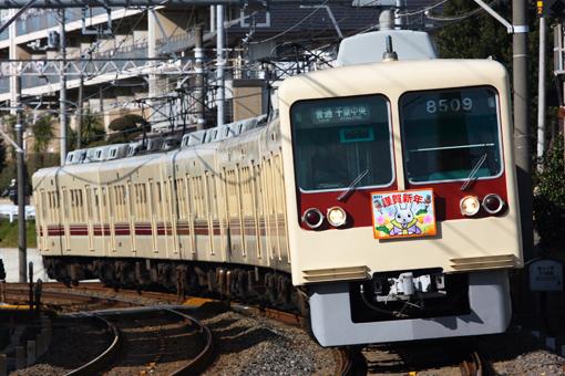 2011_01_02_ebie_kazushi001.jpg