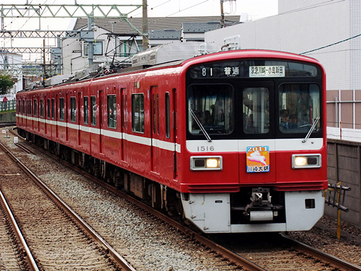 2011_01_03_hiroshima_kazutaka001.jpg