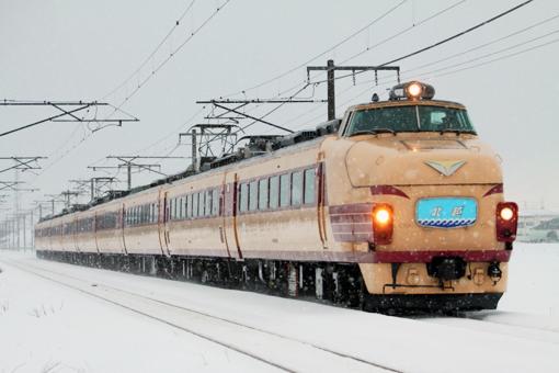 2011_01_05_hasegawa_kodai001.jpg