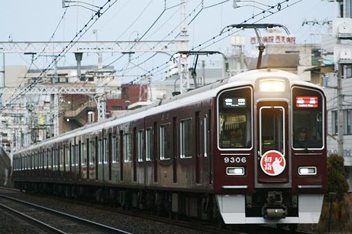 2011_01_06_takehama_kaoru001.jpg