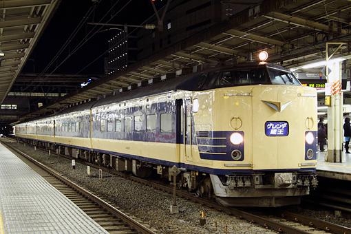 2011_01_07_miyakawa_masaki001.jpg