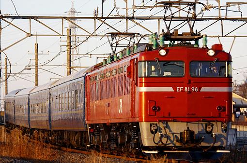 2011_01_08_hotsumi_ryosuke001.jpg