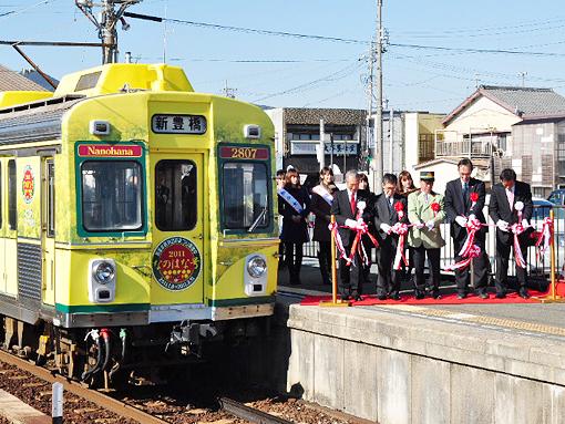 2011_01_08_saida_minoru001.jpg