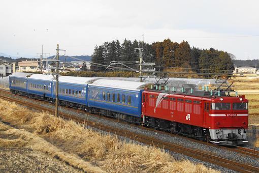 2011_01_09_kikuchi_ryo001.jpg