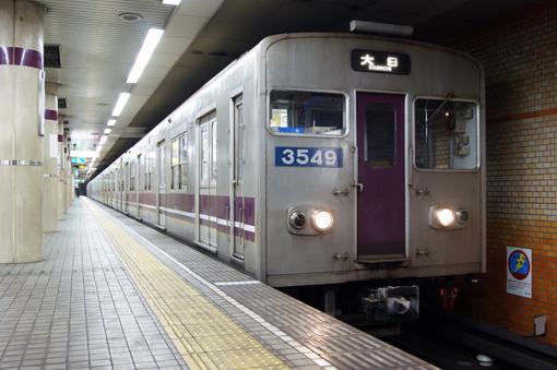 2011_01_09_mitsubayashi_akira001.jpg