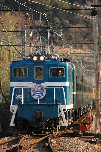 2011_01_09_yamazaki_ryuichiro001.jpg