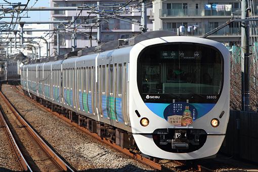 2011_01_10_miyakawa_masaki001.jpg