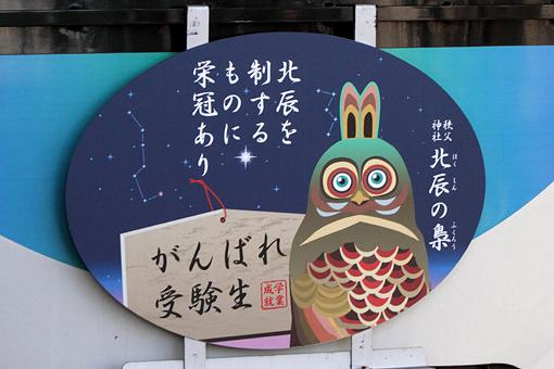 2011_01_10_miyakawa_masaki002.jpg