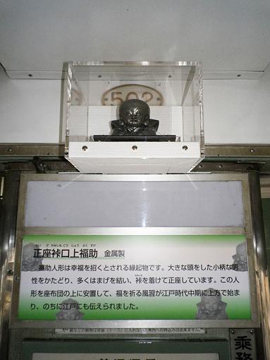 2011_01_10_nakagawa_takenari002.jpg