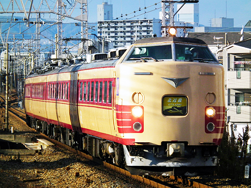2011_01_10_nakatsukasa_sakuyoshi001.jpg