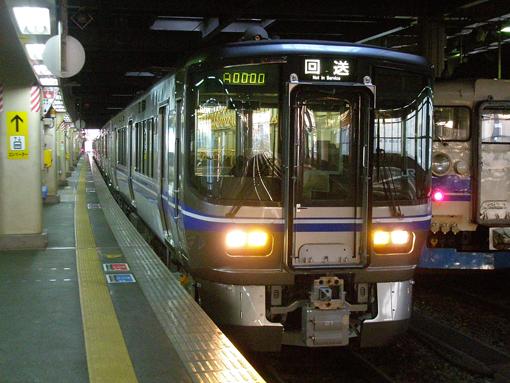2011_01_13_miyajima_masayuki004.jpg