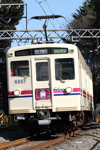 2011_01_18_miyakawa_masaki001.jpg