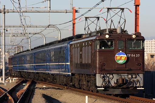 2011_01_22_ebie_kazushi001.jpg