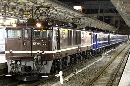 2011_01_22_hotsumi_ryosuke001.jpg