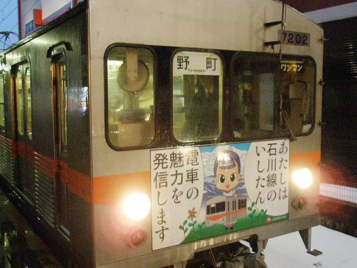 2011_01_22_miyajima_masayuki001.jpg