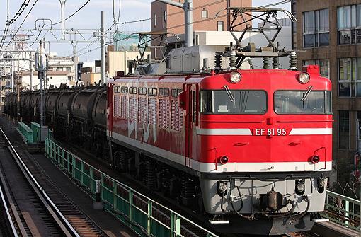 2011_01_23_kamimura_kiyohiro001.jpg