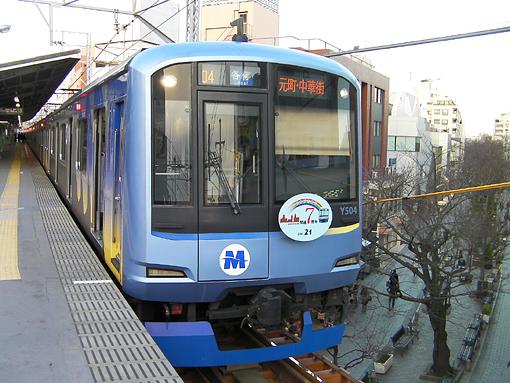 2011_01_25_fukuda_satoshi001.jpg