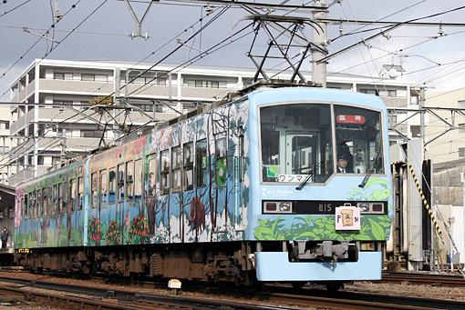 2011_01_30_sano_toru002.jpg