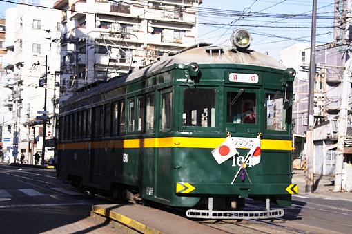 2011_01_30_tamatani_yukichi001.jpg