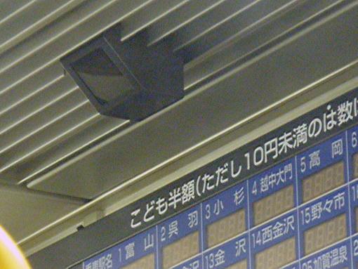 2011_02_05_miyajima_masayuki003.jpg