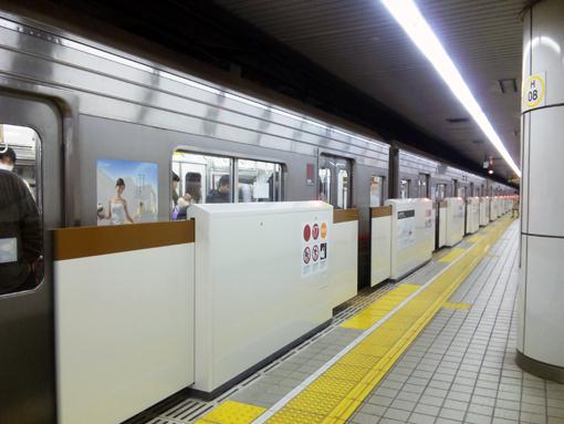2011_02_06_mabuchi_eisuke001.jpg