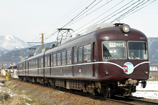 2011_02_08_nakayasu_kiichi001.jpg