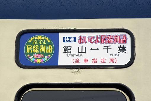 2011_02_11_masunaga_yuichi002.jpg