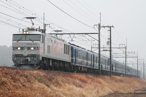 2011_02_11_sudo_kenichi001.jpg