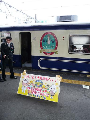 2011_02_11_tamaki_yuichi003.jpg