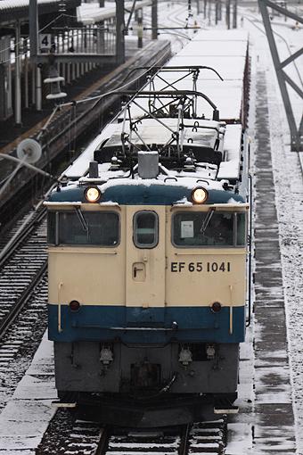 2011_02_11_yamada_yu002.jpg