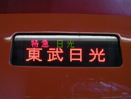 2011_02_12_fukuda_satoshi005.jpg